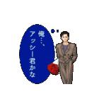 80&90年代死語スタンプ昭和アイドル風(個別スタンプ:15)