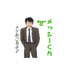 80&90年代死語スタンプ昭和アイドル風(個別スタンプ:16)