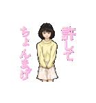 80&90年代死語スタンプ昭和アイドル風(個別スタンプ:17)