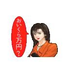 80&90年代死語スタンプ昭和アイドル風(個別スタンプ:18)