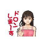 80&90年代死語スタンプ昭和アイドル風(個別スタンプ:19)