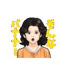 80&90年代死語スタンプ昭和アイドル風(個別スタンプ:21)