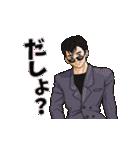 80&90年代死語スタンプ昭和アイドル風(個別スタンプ:22)
