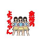 80&90年代死語スタンプ昭和アイドル風(個別スタンプ:24)