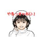 80&90年代死語スタンプ昭和アイドル風(個別スタンプ:27)