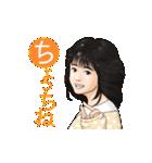80&90年代死語スタンプ昭和アイドル風(個別スタンプ:29)