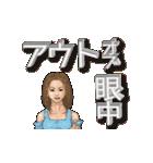 80&90年代死語スタンプ昭和アイドル風(個別スタンプ:33)