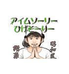 80&90年代死語スタンプ昭和アイドル風(個別スタンプ:34)