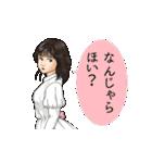 80&90年代死語スタンプ昭和アイドル風(個別スタンプ:36)
