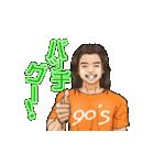 80&90年代死語スタンプ昭和アイドル風(個別スタンプ:37)
