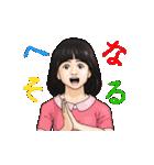 80&90年代死語スタンプ昭和アイドル風(個別スタンプ:38)