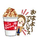 大人が使える日常スタンプ2【冬〜春】(個別スタンプ:01)