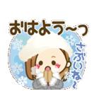 大人が使える日常スタンプ2【冬〜春】(個別スタンプ:02)