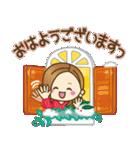 大人が使える日常スタンプ2【冬〜春】(個別スタンプ:03)