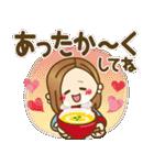 大人が使える日常スタンプ2【冬〜春】(個別スタンプ:04)