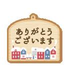 大人が使える日常スタンプ2【冬〜春】(個別スタンプ:05)