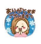 大人が使える日常スタンプ2【冬〜春】(個別スタンプ:08)