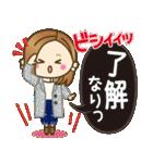 大人が使える日常スタンプ2【冬〜春】(個別スタンプ:11)