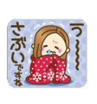 大人が使える日常スタンプ2【冬〜春】(個別スタンプ:13)