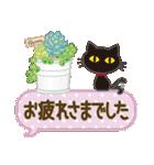 大人が使える日常スタンプ2【冬〜春】(個別スタンプ:14)