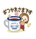 大人が使える日常スタンプ2【冬〜春】(個別スタンプ:15)