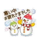 大人が使える日常スタンプ2【冬〜春】(個別スタンプ:16)