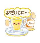 大人が使える日常スタンプ2【冬〜春】(個別スタンプ:18)