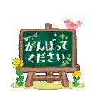 大人が使える日常スタンプ2【冬〜春】(個別スタンプ:19)