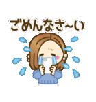 大人が使える日常スタンプ2【冬〜春】(個別スタンプ:23)