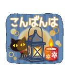 大人が使える日常スタンプ2【冬〜春】(個別スタンプ:25)