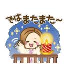大人が使える日常スタンプ2【冬〜春】(個別スタンプ:28)