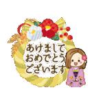 大人が使える日常スタンプ2【冬〜春】(個別スタンプ:33)