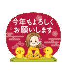 大人が使える日常スタンプ2【冬〜春】(個別スタンプ:34)