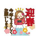 大人が使える日常スタンプ2【冬〜春】(個別スタンプ:37)