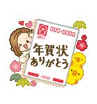 大人が使える日常スタンプ2【冬〜春】(個別スタンプ:39)