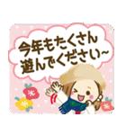 大人が使える日常スタンプ2【冬〜春】(個別スタンプ:40)