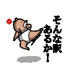 Tea cup bear(個別スタンプ:2)