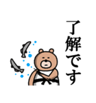 Tea cup bear(個別スタンプ:4)