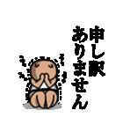 Tea cup bear(個別スタンプ:5)