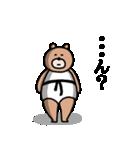 Tea cup bear(個別スタンプ:9)