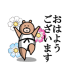 Tea cup bear(個別スタンプ:12)