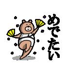 Tea cup bear(個別スタンプ:13)