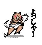 Tea cup bear(個別スタンプ:14)