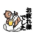 Tea cup bear(個別スタンプ:15)