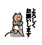 Tea cup bear(個別スタンプ:18)