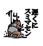 Tea cup bear(個別スタンプ:19)