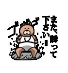 Tea cup bear(個別スタンプ:22)