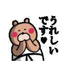 Tea cup bear(個別スタンプ:29)