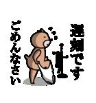 Tea cup bear(個別スタンプ:31)