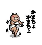 Tea cup bear(個別スタンプ:35)